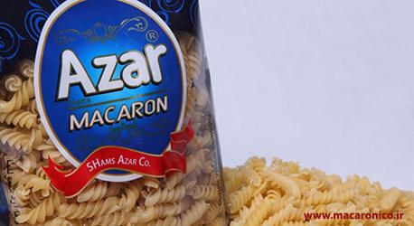 ماکارونی های تولیدی شرکت شمس آذر